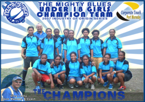 The U18 Women Champions, The Mighty Blues!