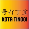 Kota Tinggi Basketball Association