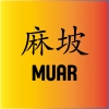 Muar Basketball Association