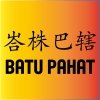Batu Pahat Basketball Association