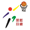 Pontian Basketball Association