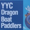 YYC Dragon Boat Paddlers